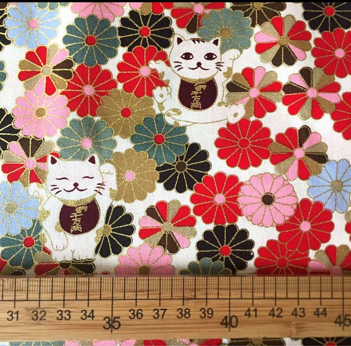 生地 ハギレ 和柄 招き猫 50cm 金糸プリント