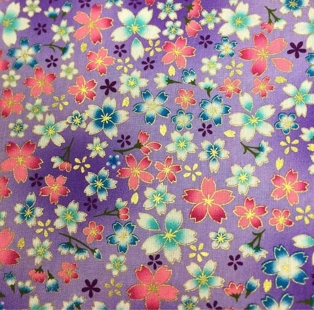 生地 ハギレ 布 和柄 小桜 花柄 50cm 金糸プリント うす紫色