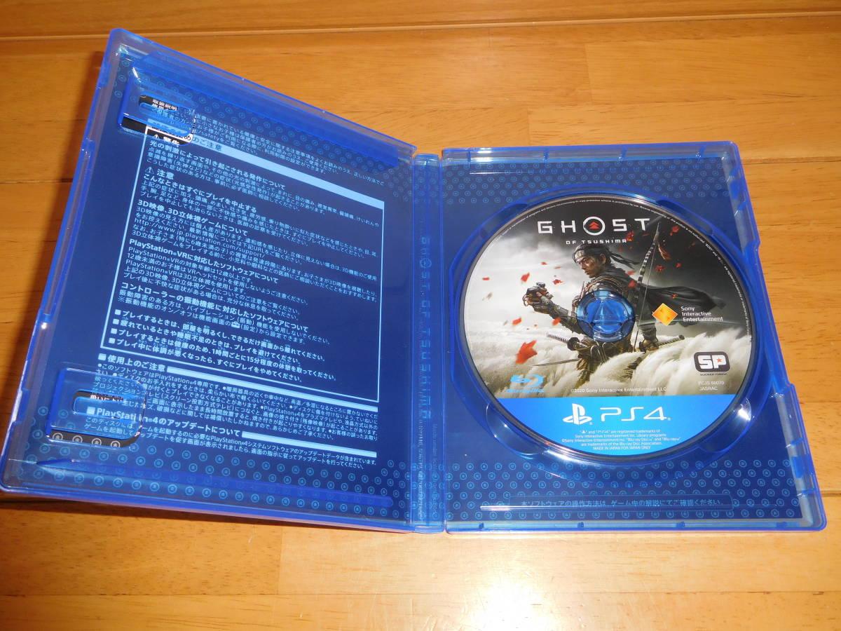 【中古】 PS4ソフト 『GHOST OF TSUSHIMA』 ゴースト オブ ツシマ_画像2