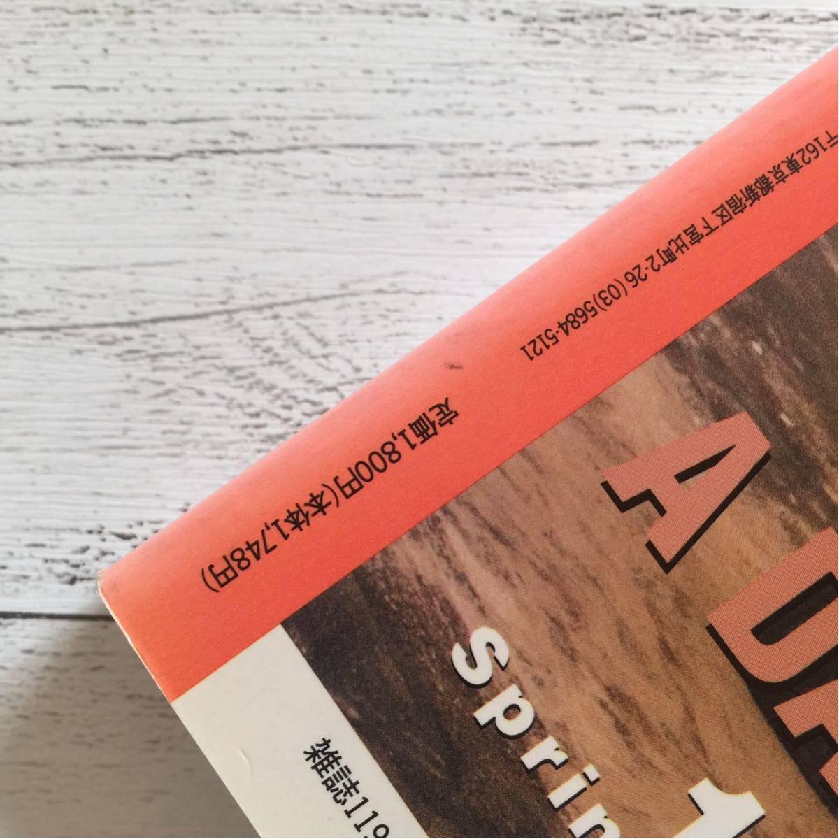 【中古】ESQUIRE エスクァイア 日本版「1960sRevolution」1991年4月 No.7 アンディ・ウォーホル 雑誌 デニスホッパー ヘルズエンジェルズ_画像4