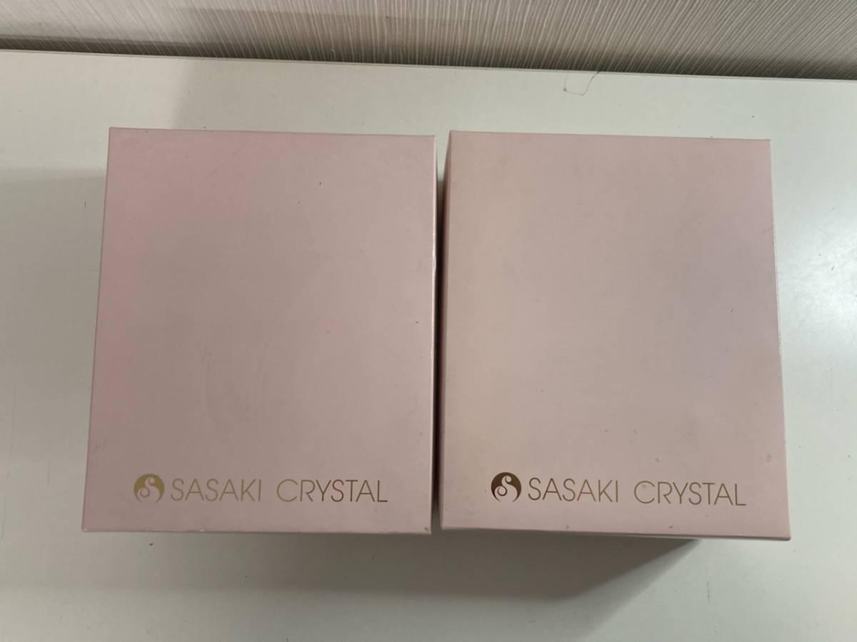 C-128R 1円スタート SASAKI CRYSTAL ササキクリスタル ワイングラス グラス 4本セット_画像1
