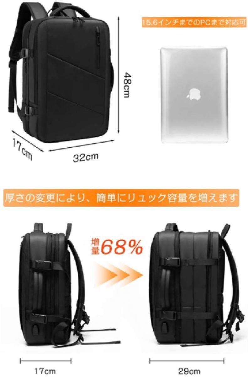 PCリュックビジネスリュック バックパック リュックサック大容量防水 ブラック 大容量 USBポート