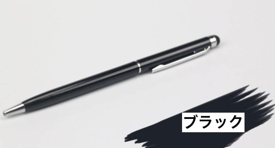 iPad Air 2019年型 10.5インチ ケース (黒) iPad Pro 2017年型 合革レザー 360回転 タッチペン付き 耐衝撃 多角度 アイパッド保護カバー_画像8
