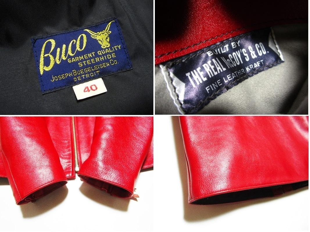新品同様 THE REAL McCOY'S BUCO STYLE KING STEERHIDE ザ リアルマッコイズ ブコ ライダース スタイルキング/40/レッド(赤)_画像10