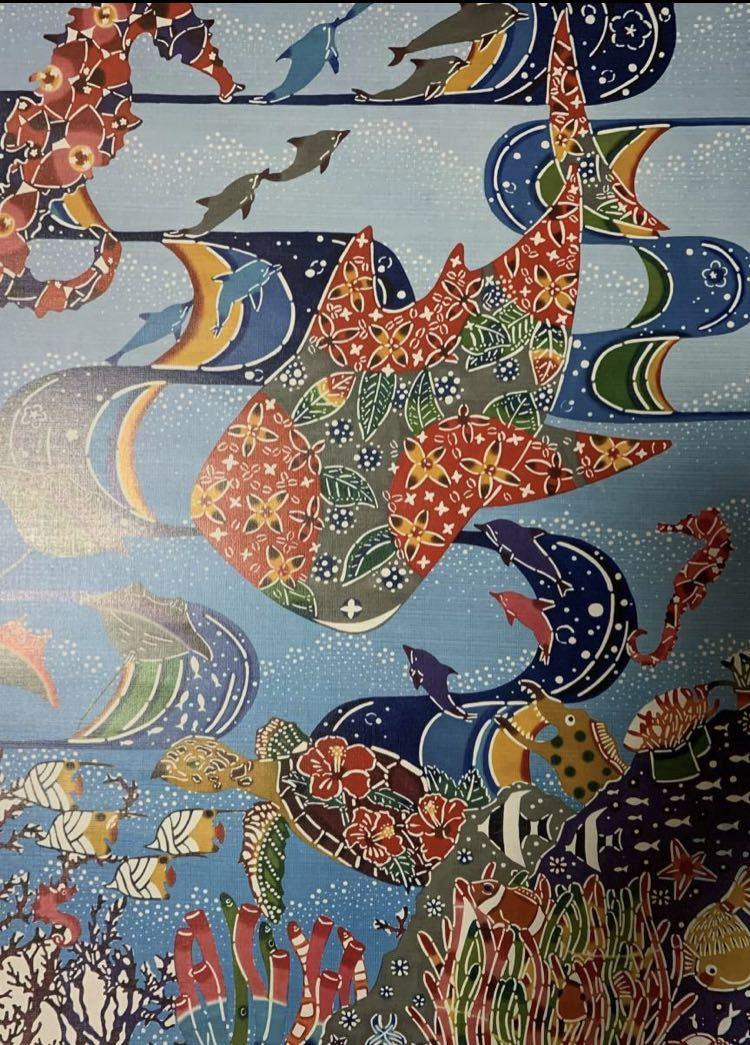 【非売品】琉球銀行2021年 紅型デザイン壁掛けカレンダー_画像3