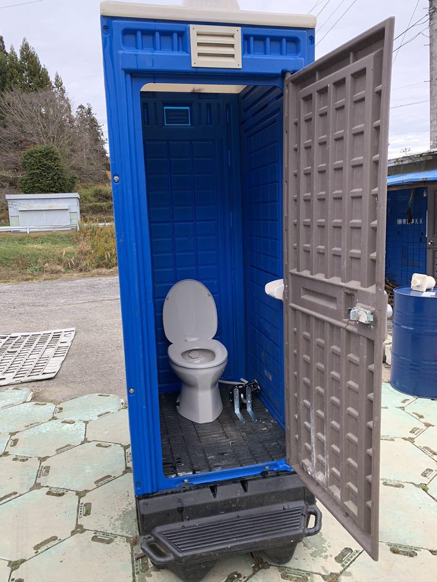 洋式 仮設 トイレ