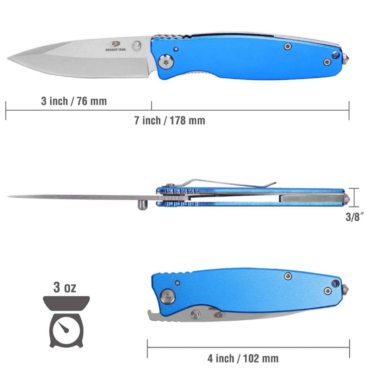 折りたたみナイフ フォールディングナイフ 3-IN-1多機能ナイフ 栓抜き ブルー