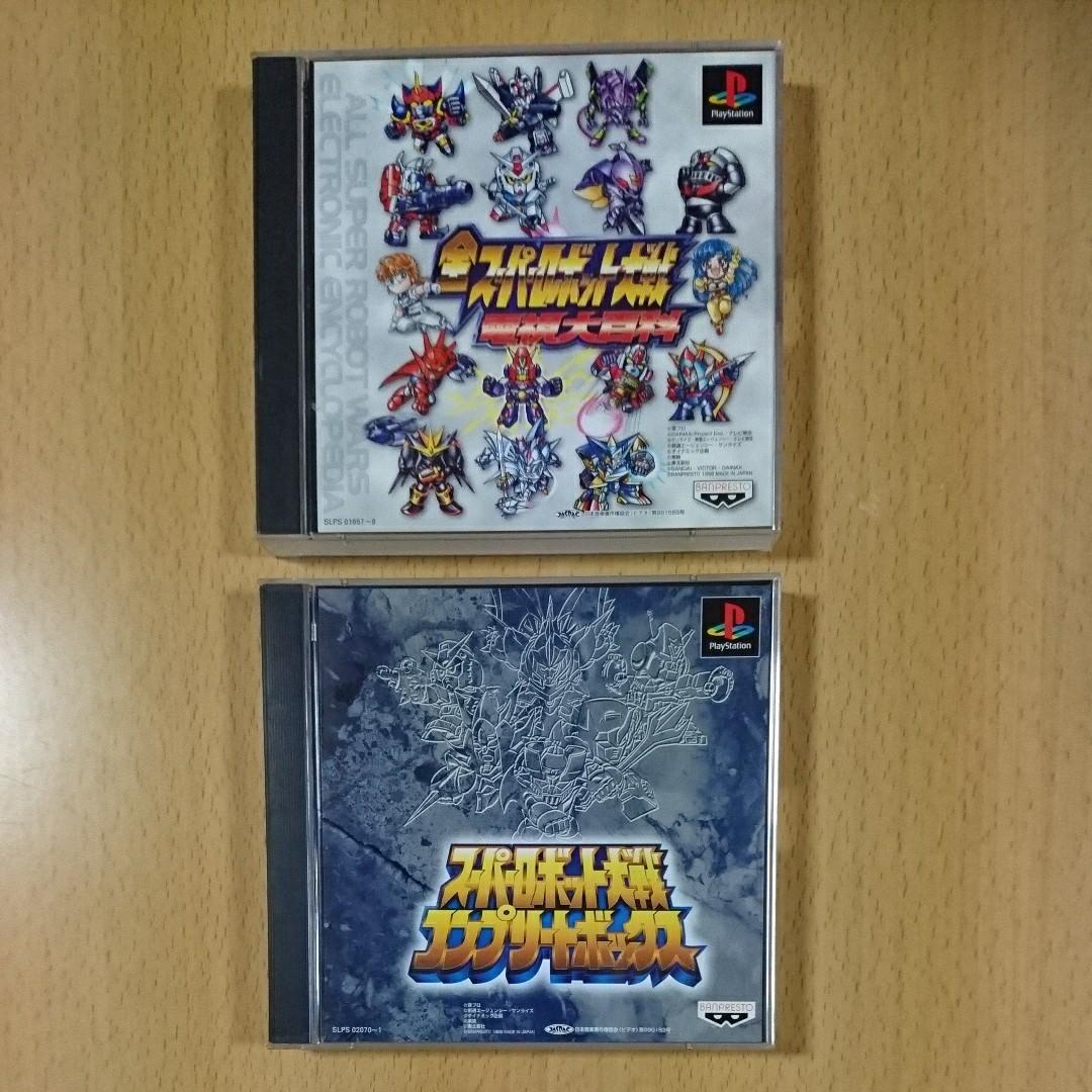 【PS1】スーパーロボット大戦 コンプリートボックス 【PS1】全スーパーロボット大戦 電子大百科