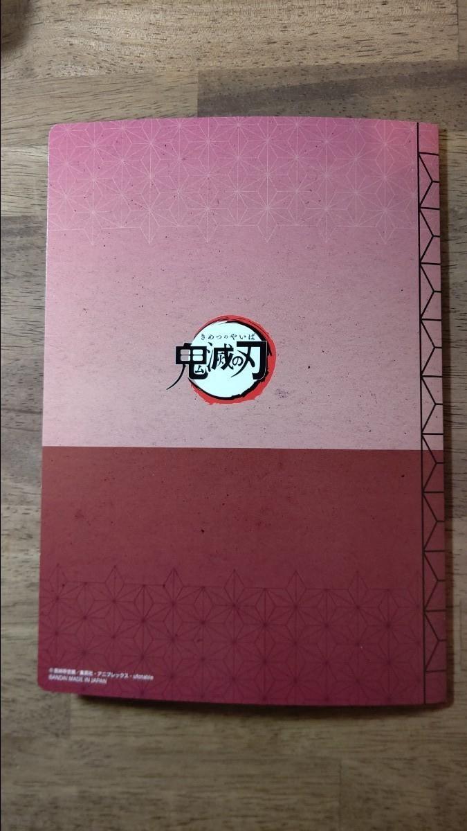 鬼滅の刃 クリアビジュアルポスター 二枚 無限列車編 我妻善逸