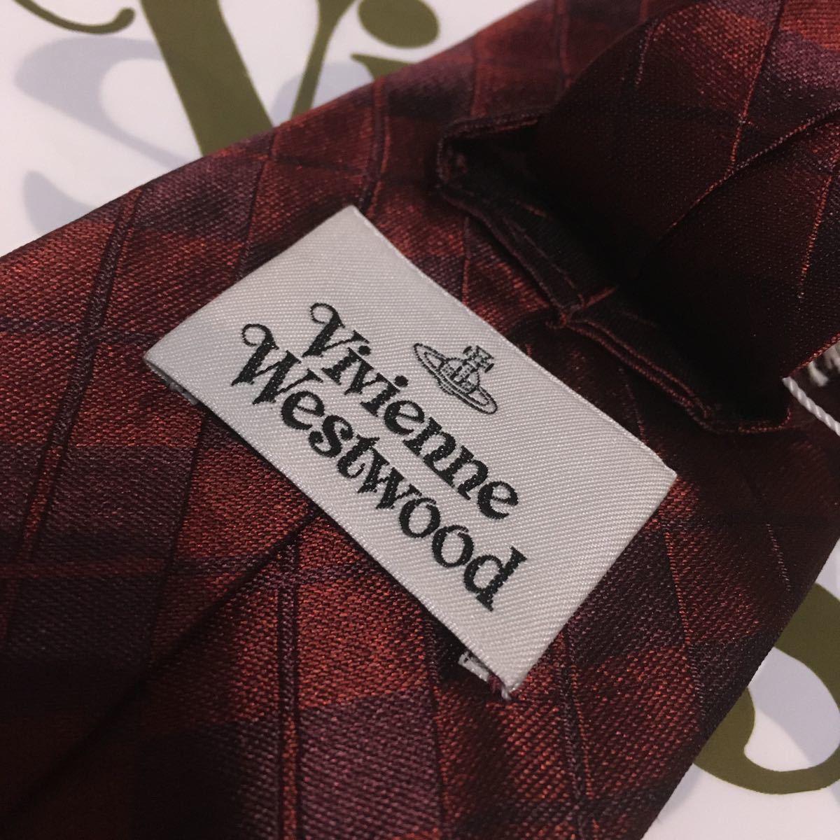 ●新品●送料込/13200円 Vivienne Westwood ネクタイ 赤×ワイン ダイヤ柄 シルク100% ヴィヴィアンウエストウッド ビビアン イタリア製_画像6