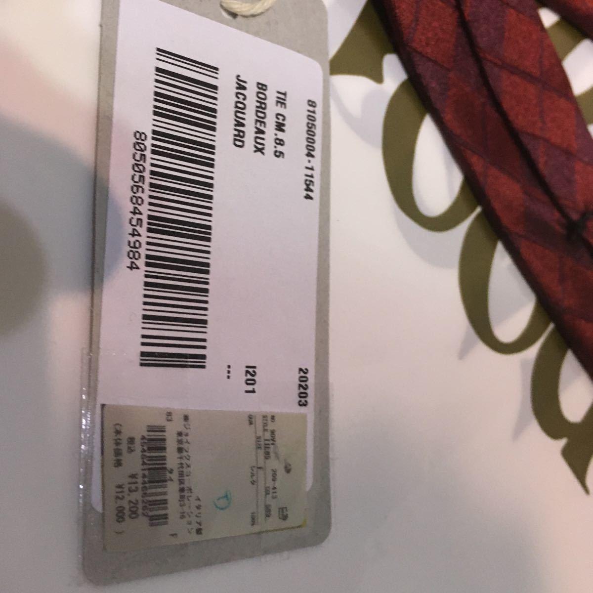 ●新品●送料込/13200円 Vivienne Westwood ネクタイ 赤×ワイン ダイヤ柄 シルク100% ヴィヴィアンウエストウッド ビビアン イタリア製_画像8