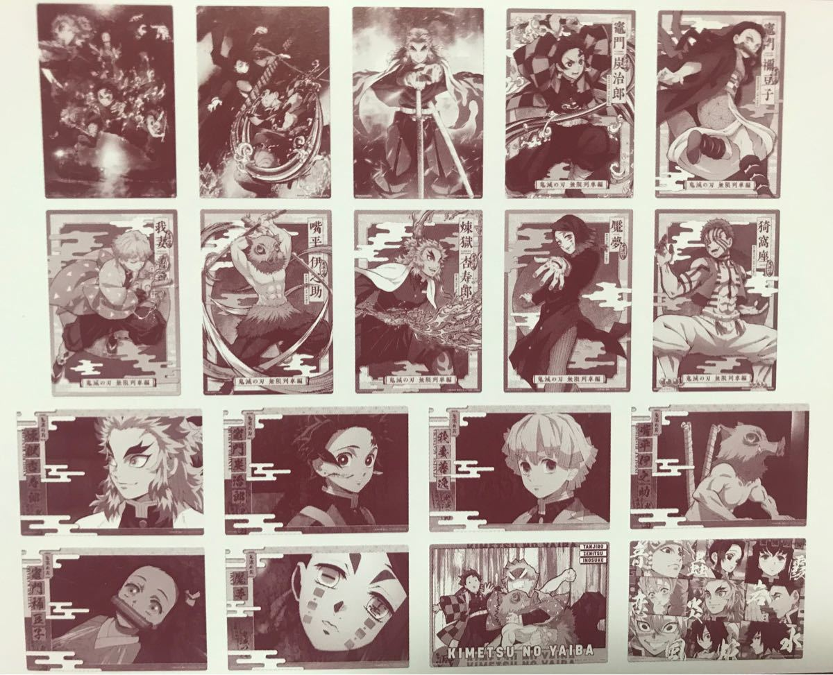 鬼滅の刃 クリアビジュアルポスター 無限列車編 其の壱 煉獄杏寿郎 猗窩座 5枚セット 映画 鬼殺隊 柱 ジャンボカードダス