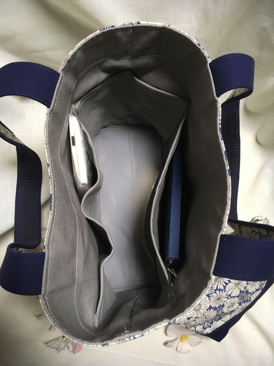 トートバッグ (ちょっと小さめ・滑り止め付き・肩がけトート)・とポーチのセット(ラインF)・ショルダーバッグ ハンドメイド