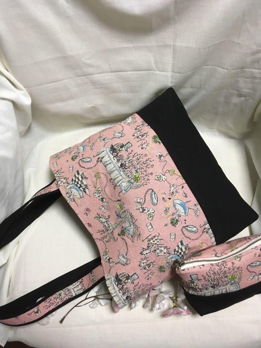 トートバッグ (大きめ肩がけトート)・ポーチのセット(おとなかわいいアリス)・ショルダーバッグ ハンドメイド