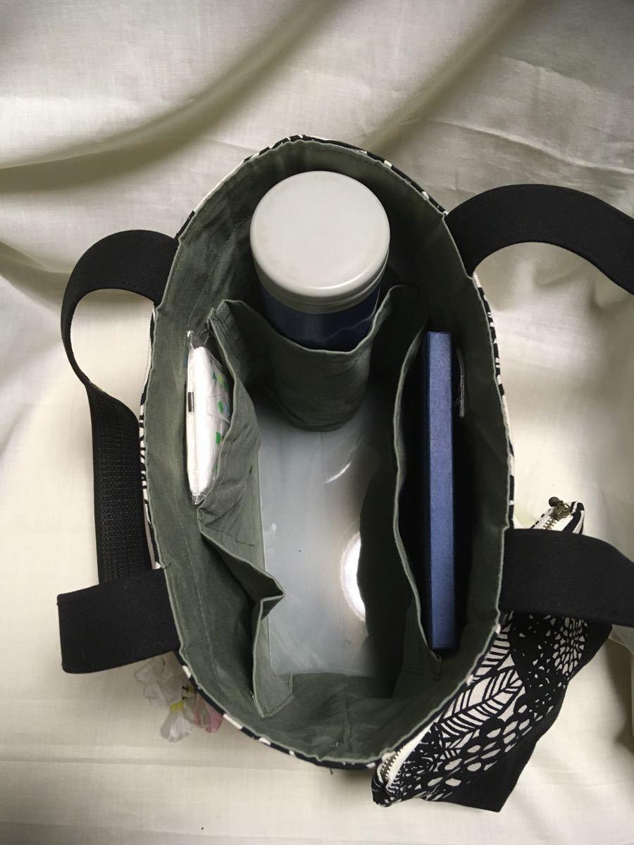 トートバッグ (ちょっと小さめ肩がけトート)・滑り止め付き・(Bフラワー)・ショルダーバッグ ハンドメイド