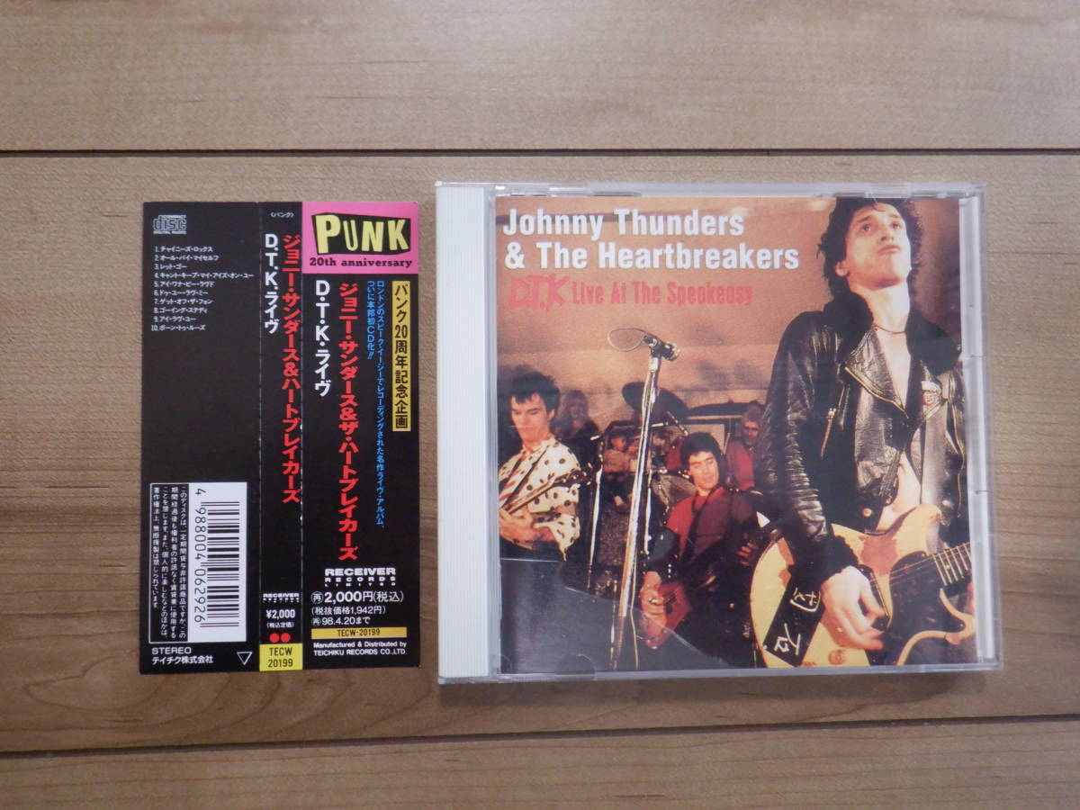 ★Johnny Thunders & THE HEARTBREAKERS D.T.K LIVE AT THE SPEAKEASY 帯付き ジョニー サンダース ハートブレイカーズ 国内盤