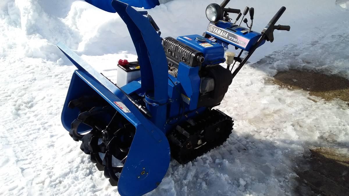 YAMAHA ヤマハ YT1070ED 除雪機 小型 引き取り限定_画像2
