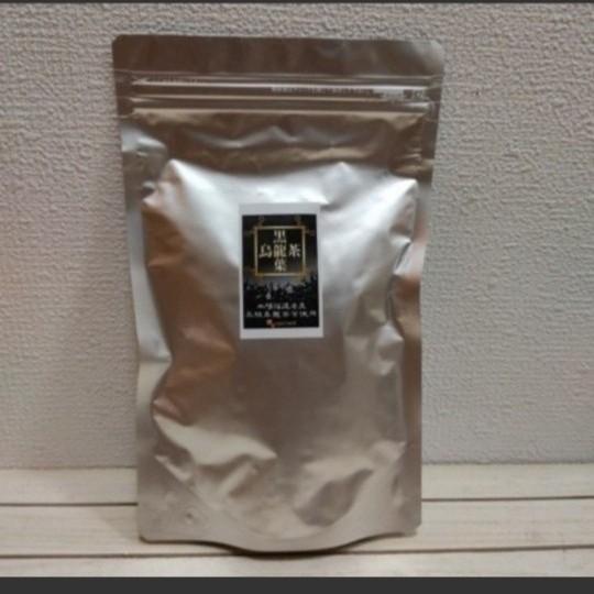 黒烏龍茶葉 100% 100g / ポリフェノール / 福建省 高級ウーロン茶葉