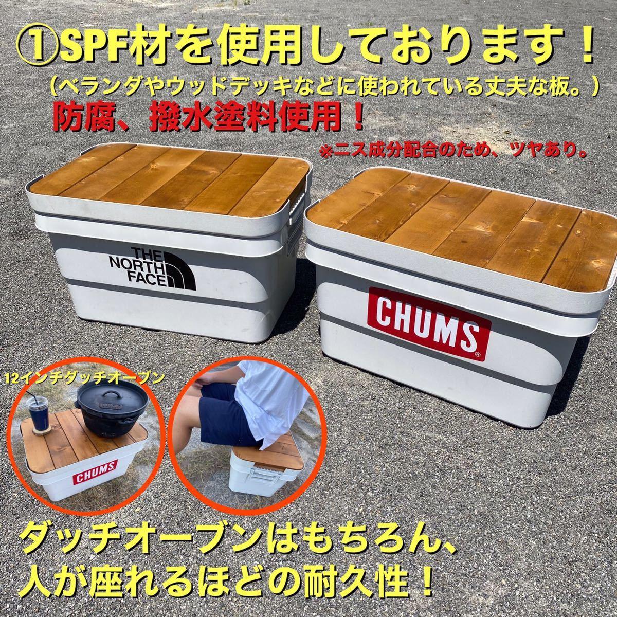 無印頑丈収納ボックス専用オリジナル天板 70L用特大サイズ用 (板のみ)