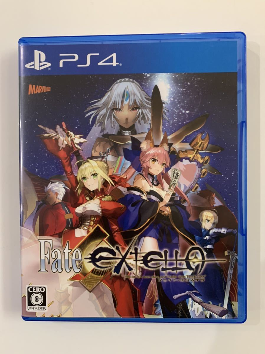 PS4ソフト Fate/EXTELLA