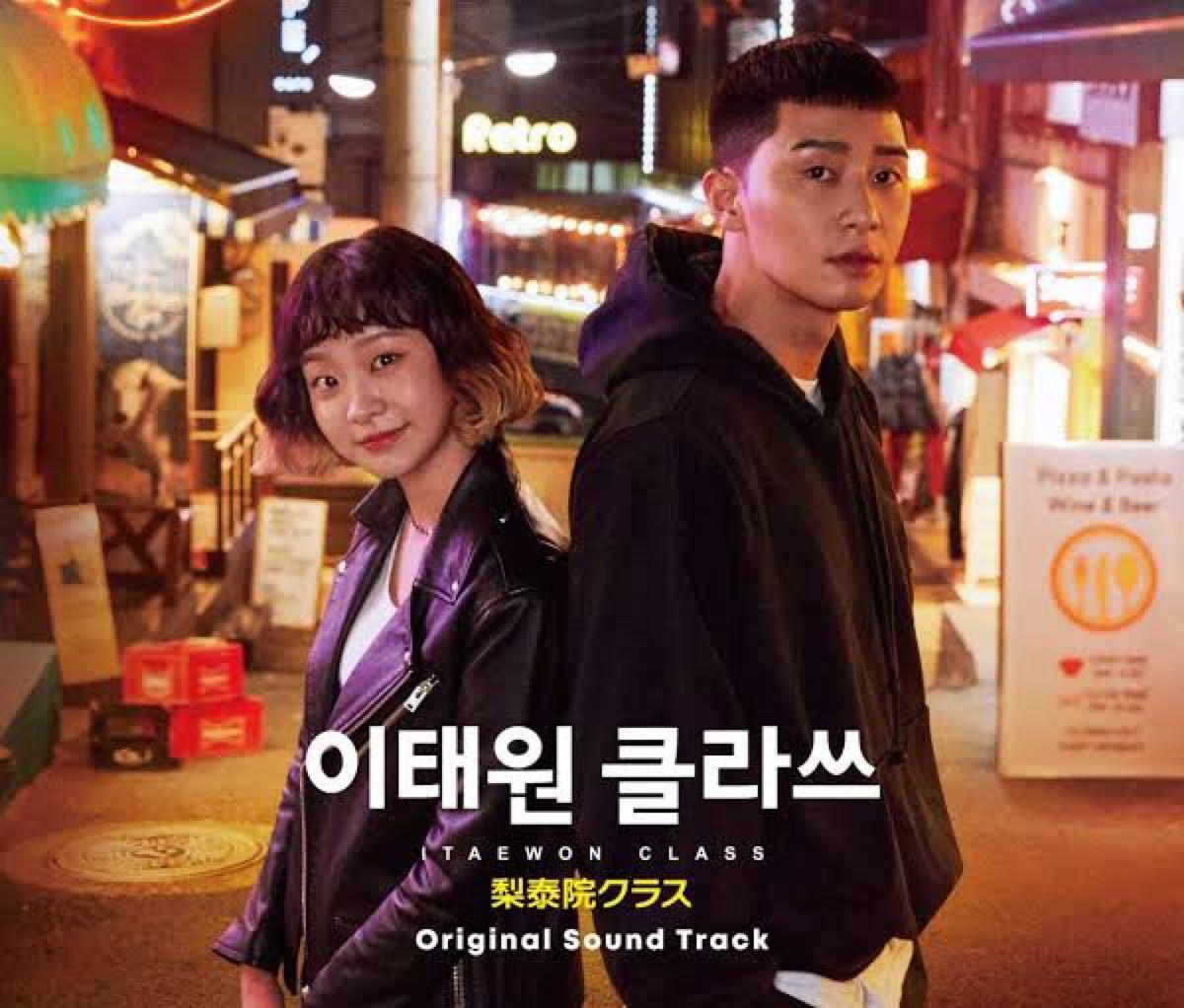 愛の不時着、梨泰院クラス DVD 韓国ドラマ