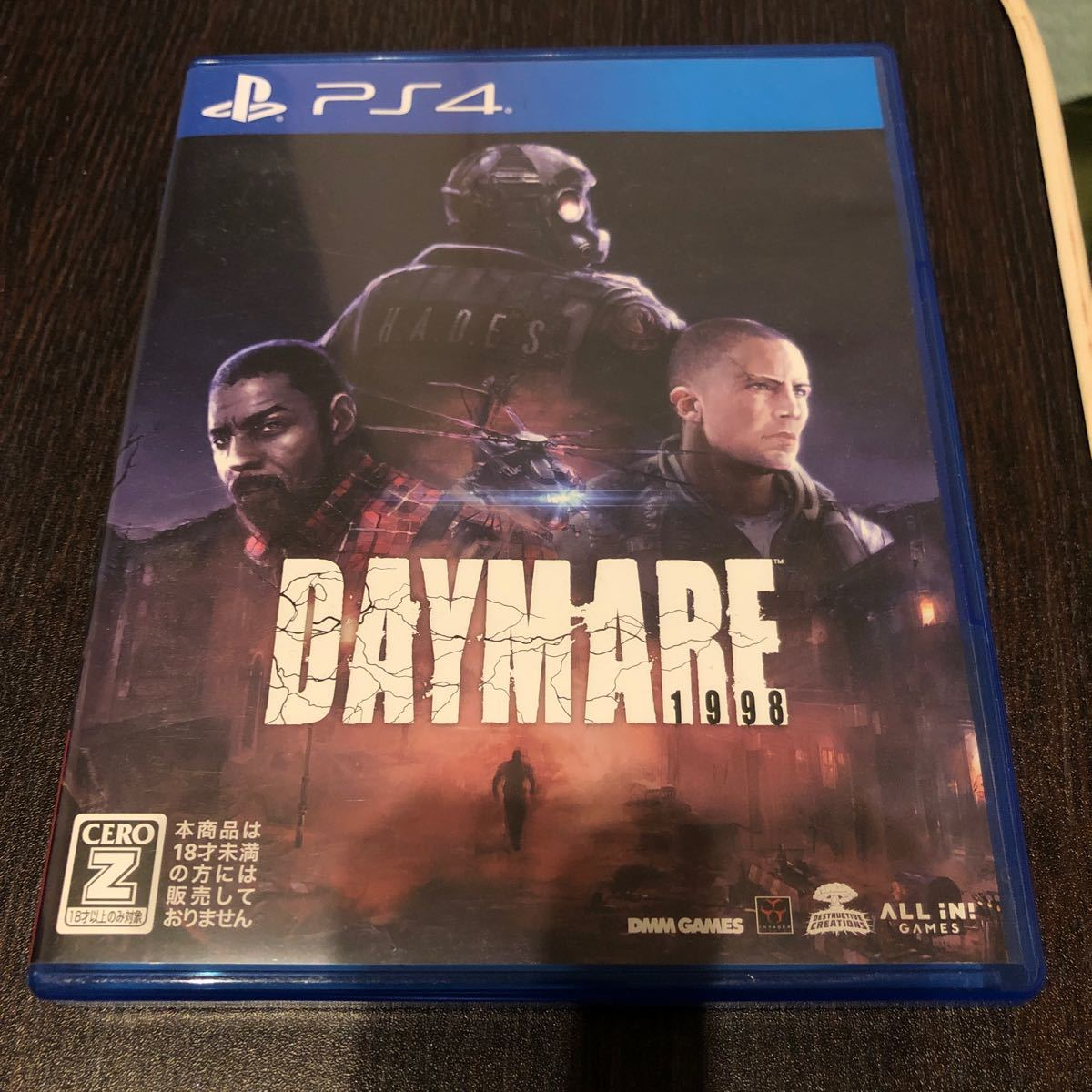 PS4 PS4ソフト デイメア1998 DAYMARE1998