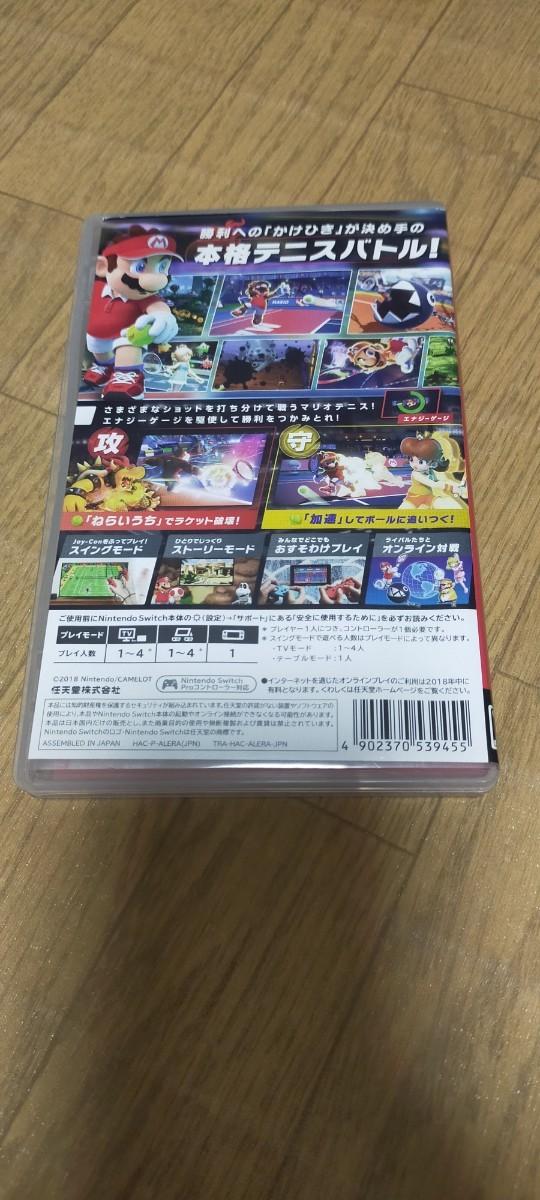 Nintendo Switch マリオテニスエース