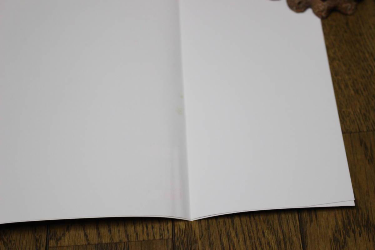 キメイラ 第1巻 東城麻美 初版 帯付き バンブーコミックス 竹書房 V495_画像6