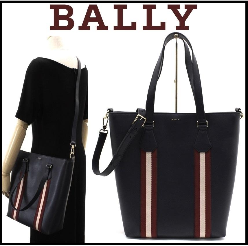 20万新品◆BALLY◆バリーストライプ黒レザー2WAYトートバッグ1円