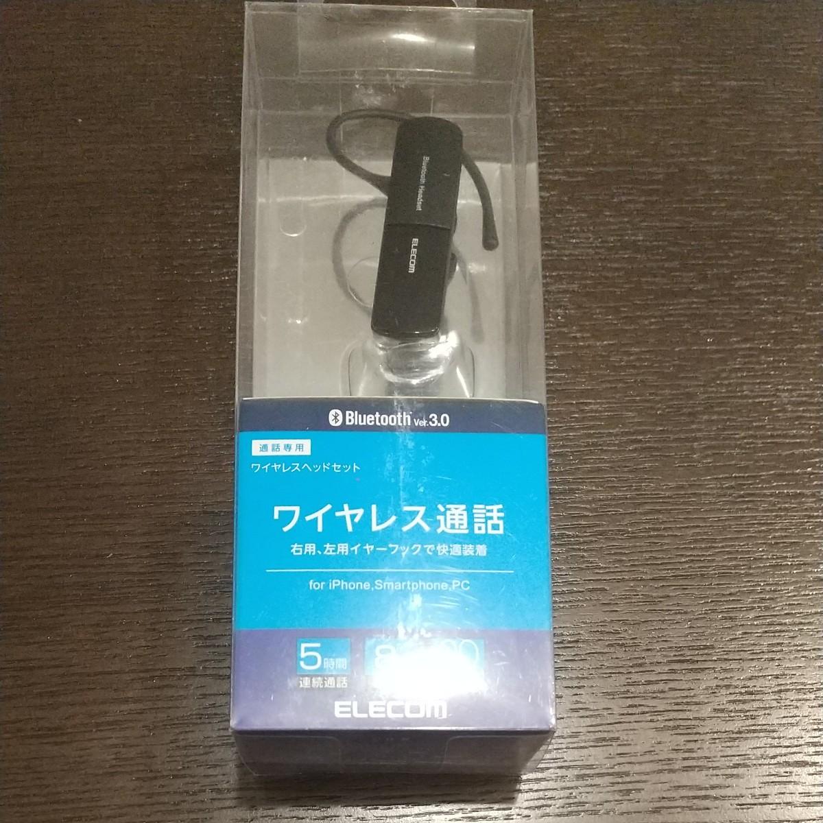 Bluetooth エレコムワイヤレスヘッドセット イヤホンマイク
