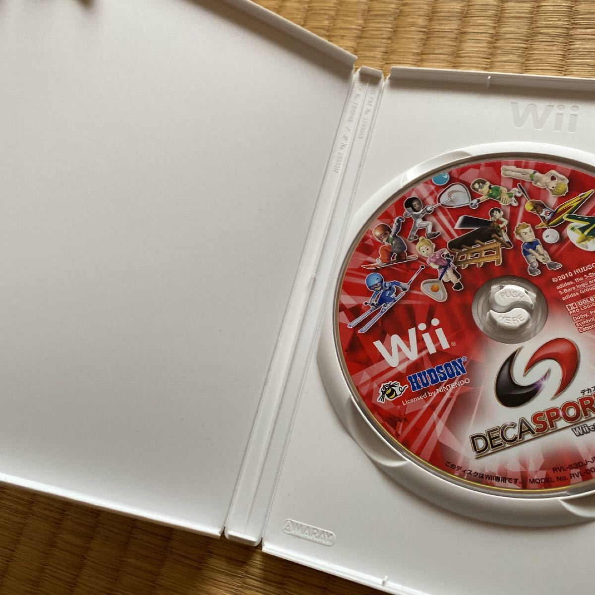 "【Wii】 デカスポルタ3 Wiiでスポーツ""10""種目"