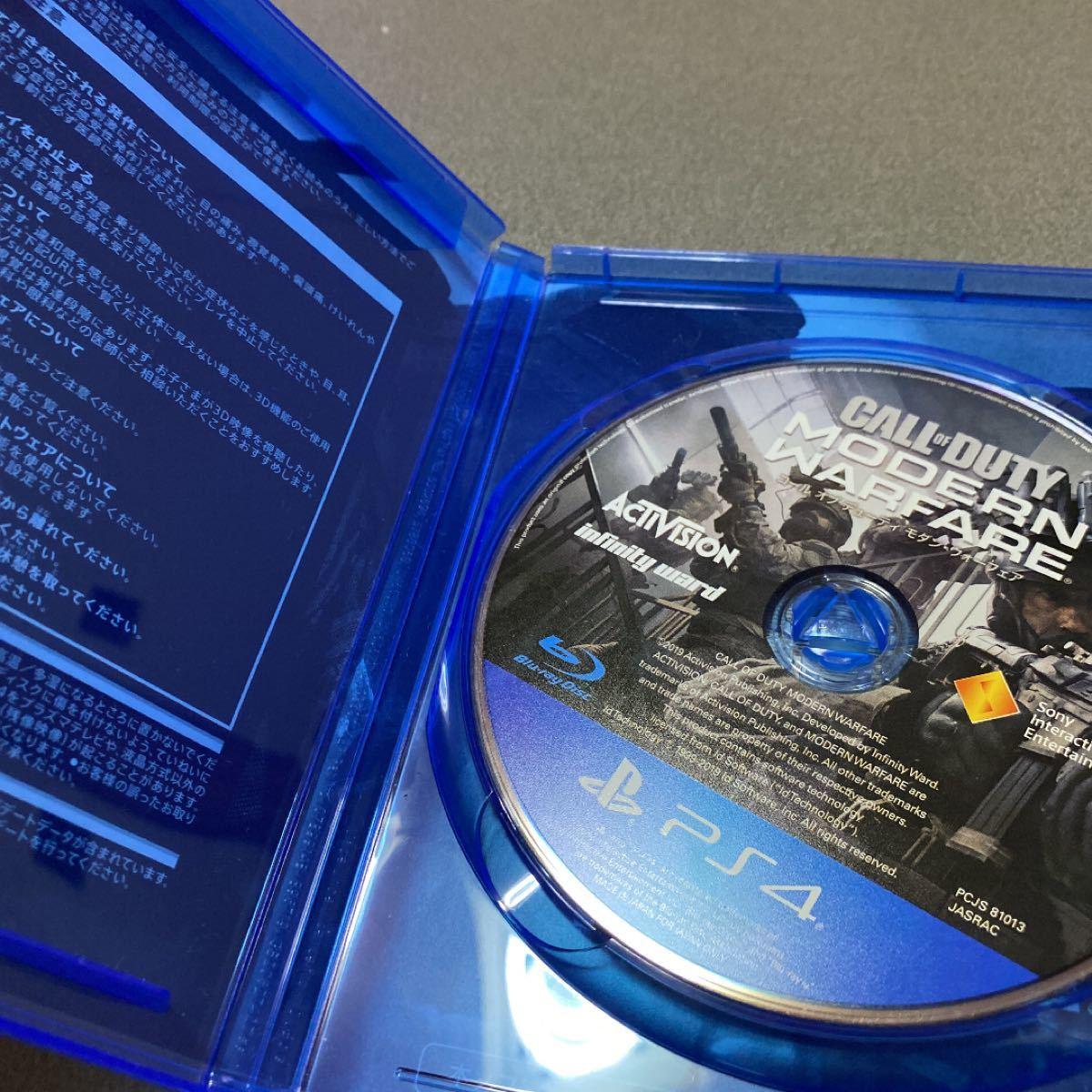 【PS4】 コール オブ デューティ モダン・ウォーフェア