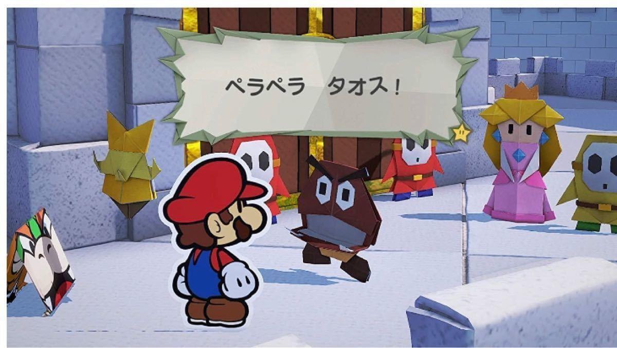 任天堂Switchソフト ペーパーマリオオリガミキング 人気のマリオゲーム