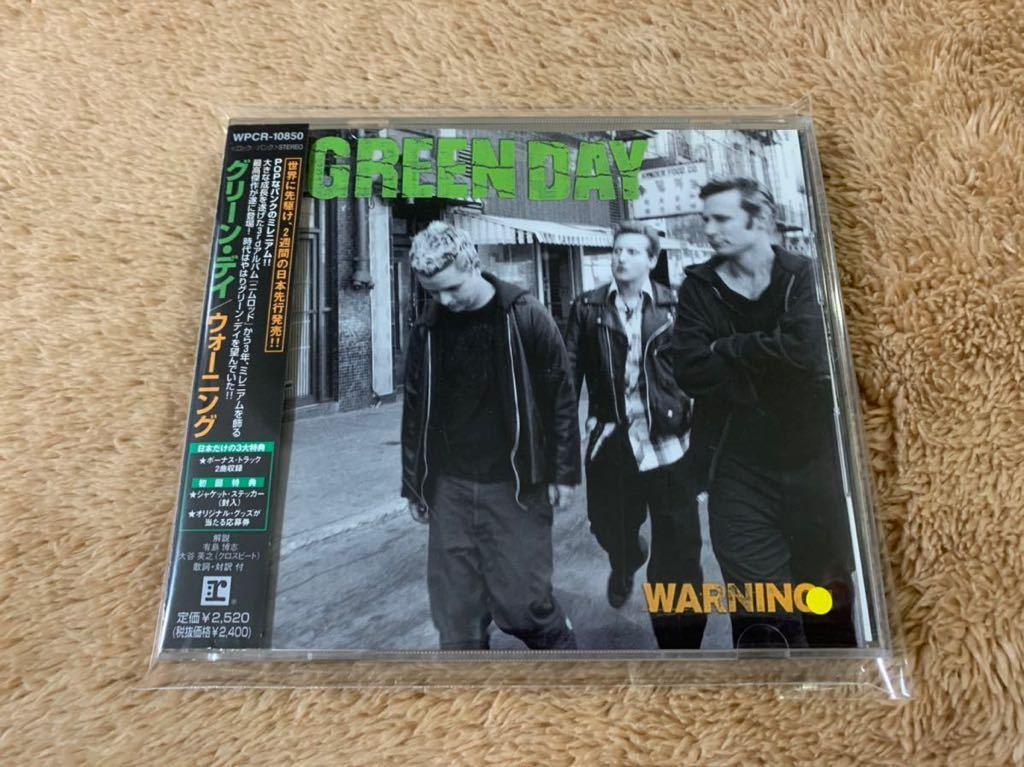 ウォーニング Warning グリーン・デイ Green Day 国内盤ボーナストラック収録 帯付き 特典ステッカー付き CD 送料無料_画像1