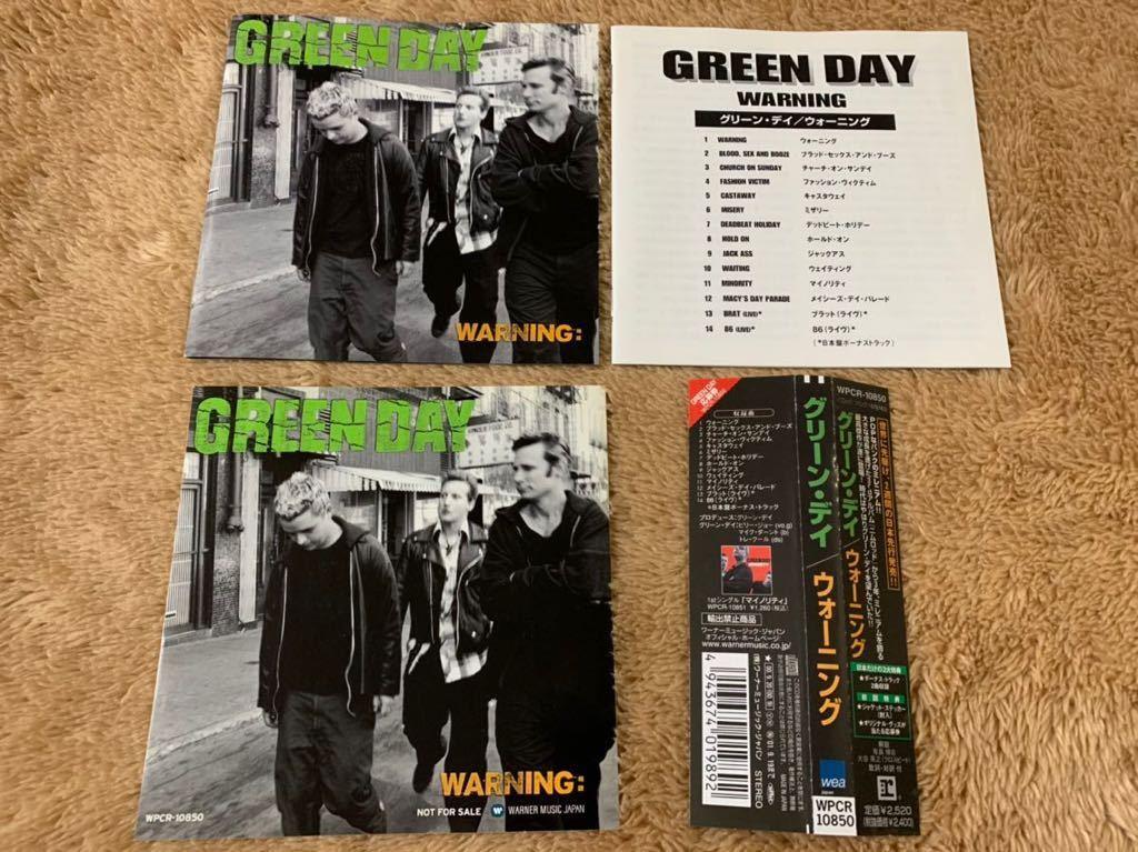 ウォーニング Warning グリーン・デイ Green Day 国内盤ボーナストラック収録 帯付き 特典ステッカー付き CD 送料無料_画像6