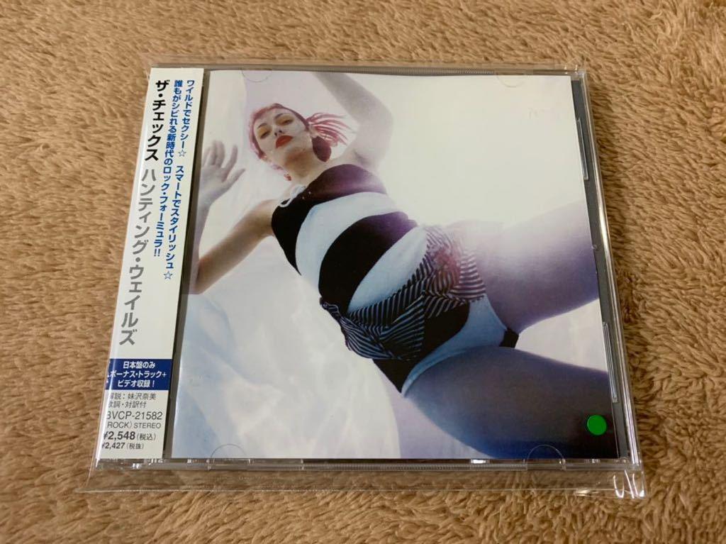 良品 THE CHECKS HUNTING WHALES ザ・チェックス 国内盤 帯付き CD 送料無料