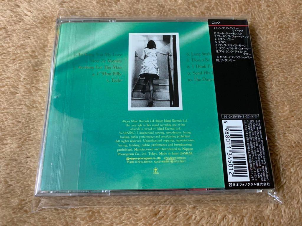 国内盤 帯付きCD P J Harvey To Bring You My Love PJハーヴェイ トゥ・ブリング・ユー・マイ・ラヴ 送料無料