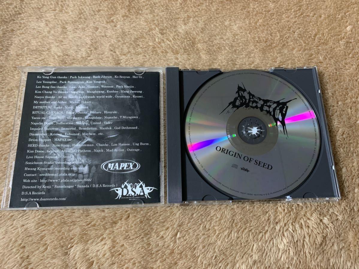 良品 Origin Of Seed 種の起源 シード 国内盤 帯付き CD 送料無料