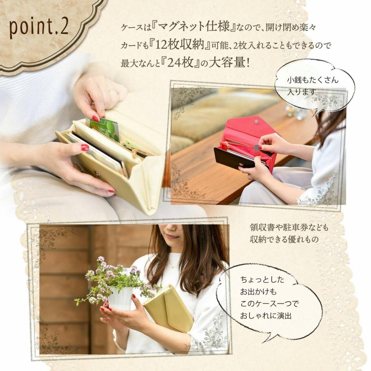 レディース 長財布 通帳ケース 磁気防止 スキミング防止 ベビーピンク × グレー