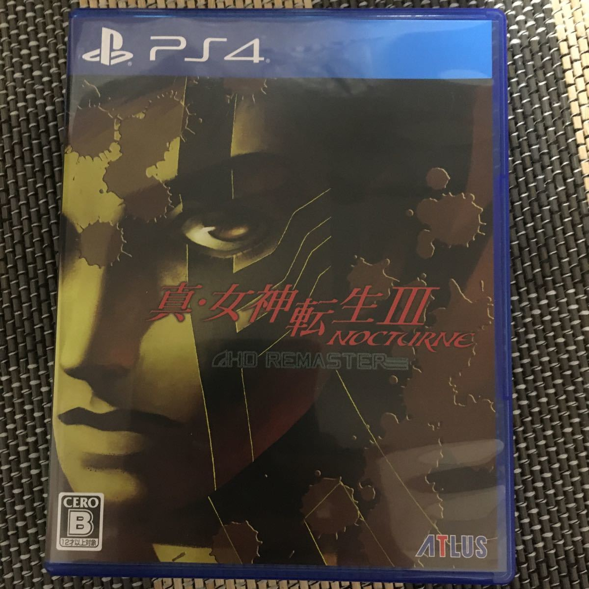 【PS4】真・女神転生III NOCTURNE HD REMASTER