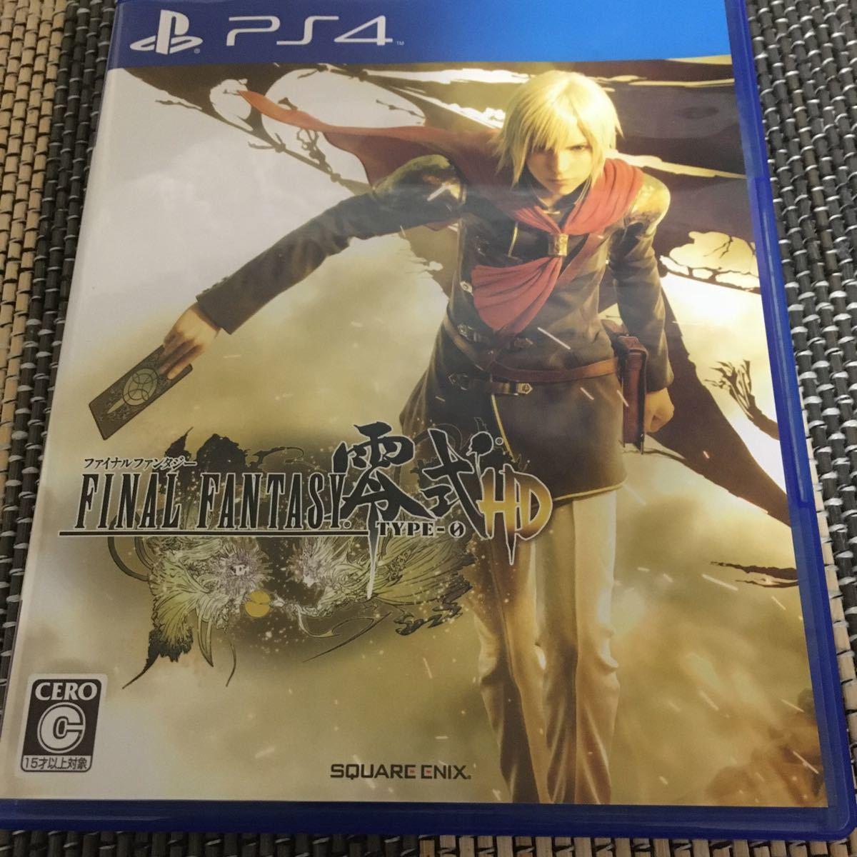 【PS4】ファイナルファンタジー零式