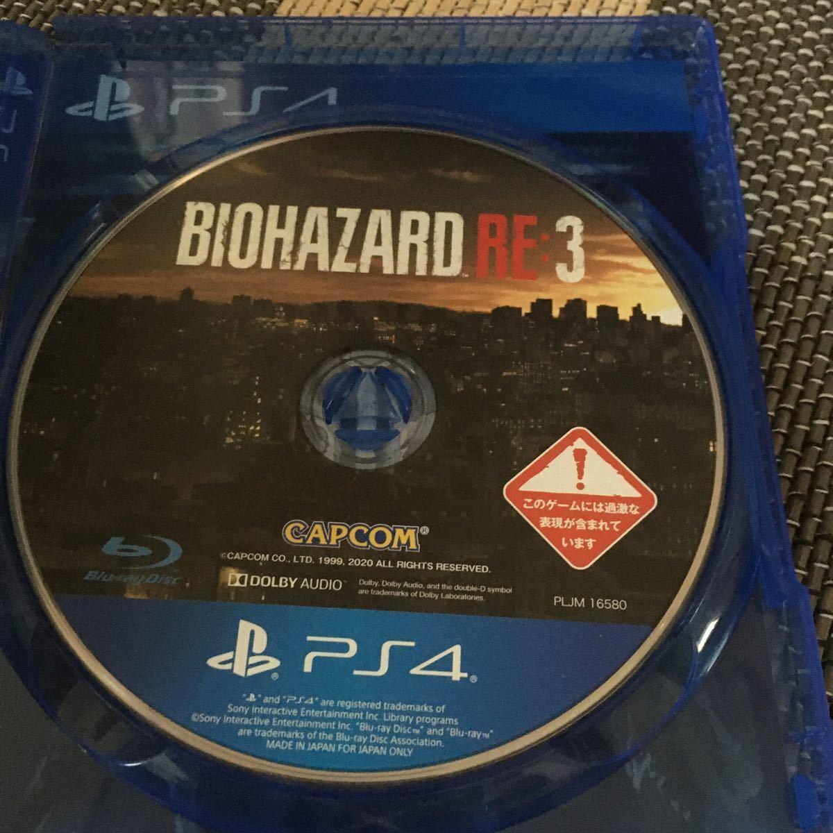【PS4】 BIOHAZARD RE:3