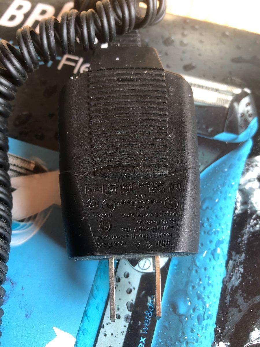ブラウン 電気シェーバー 充電器