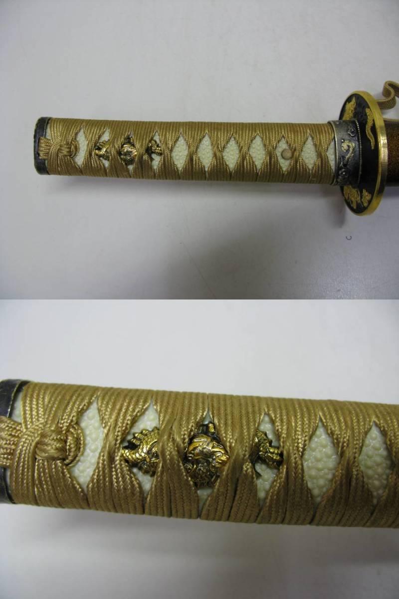 日本刀 模造刀 脇差 美品_画像2