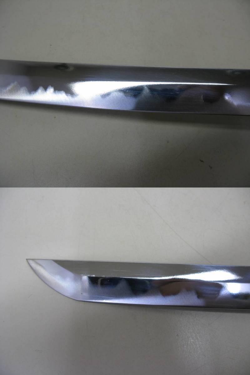 日本刀 模造刀 脇差 美品_画像7