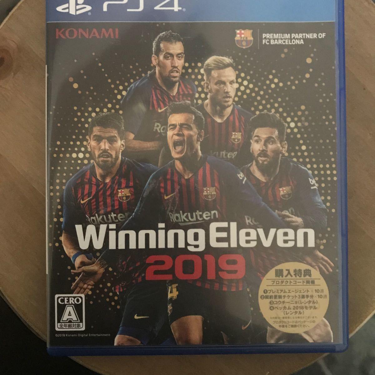 ウイニングイレブン 2019  PS4ソフト
