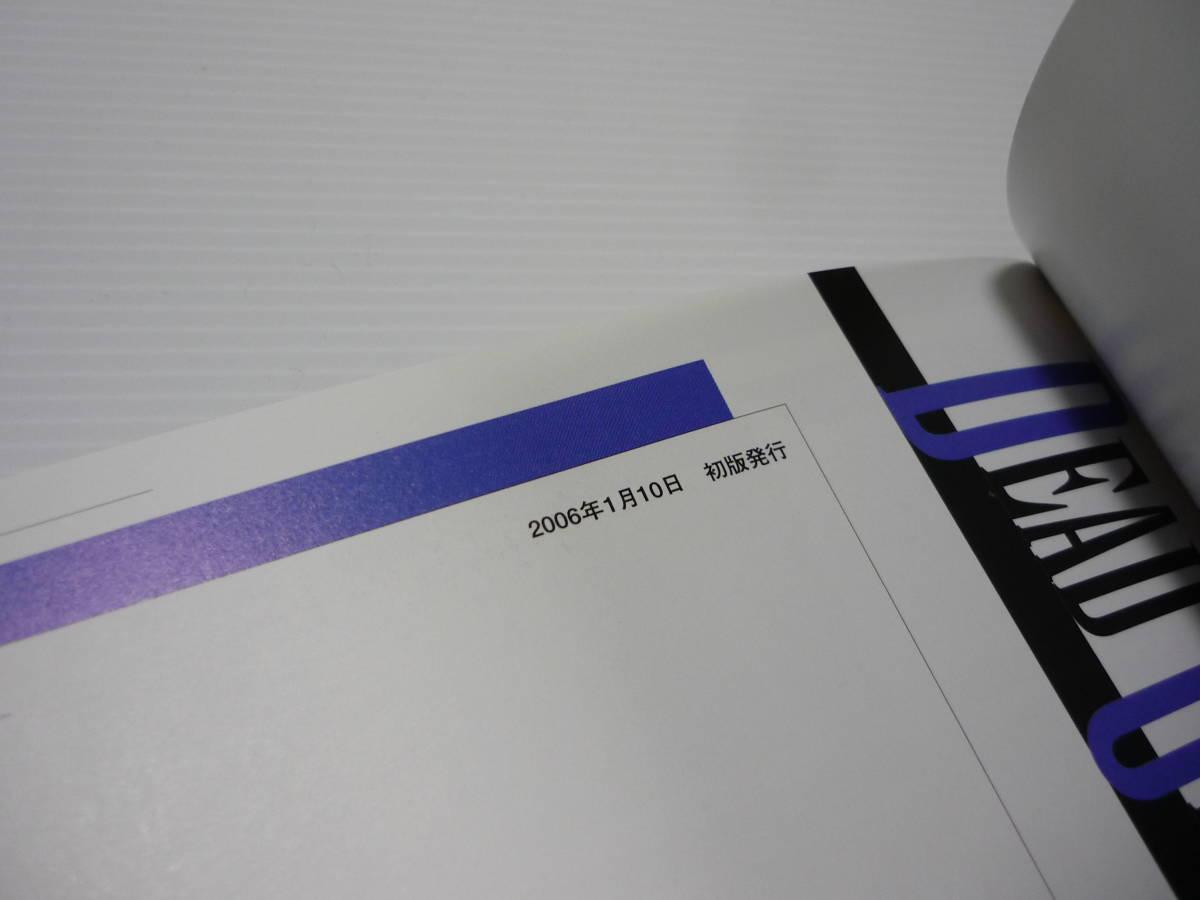【送料無料】攻略本 XBOX 360 DEAD OR ALIVE 4 OFFICIAL GUIDE - BASIC FILE - / デッド オア アライブ オフィシャルガイド (初版)_画像7
