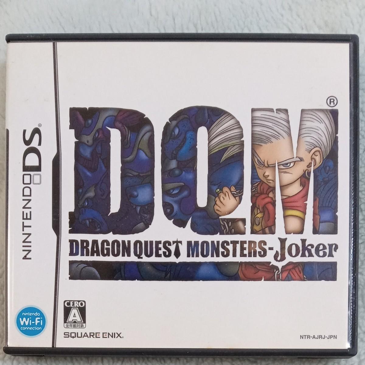 ニンテンドー DSソフト ドラゴンクエストモンスターズジョーカー