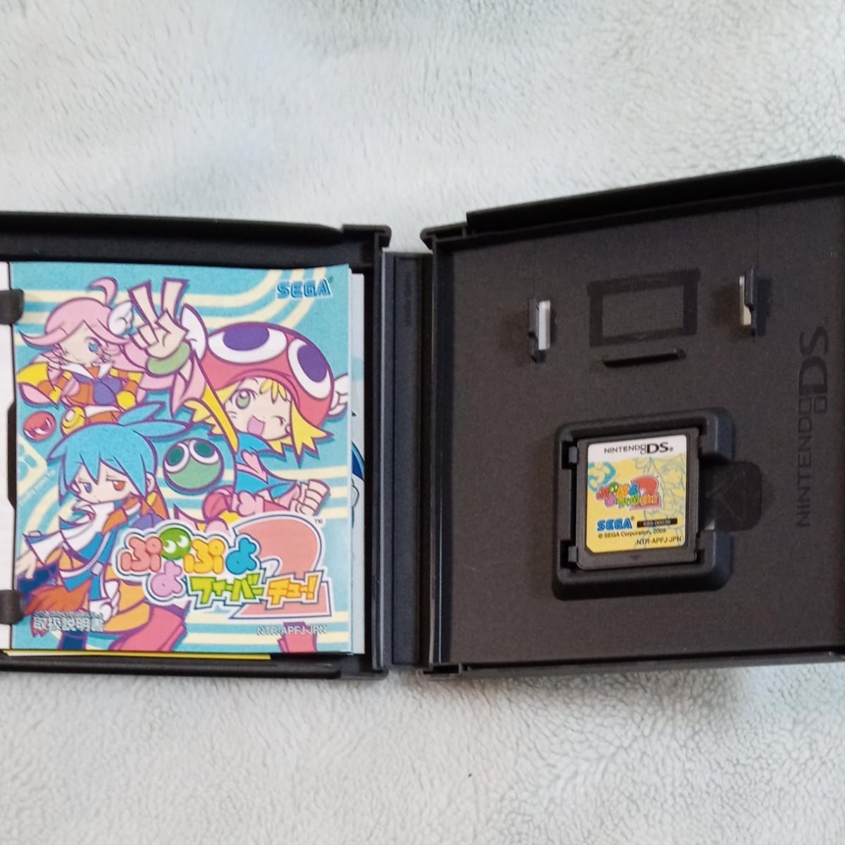 ニンテンドーDS DSソフト ぷよぷよフィーバー2