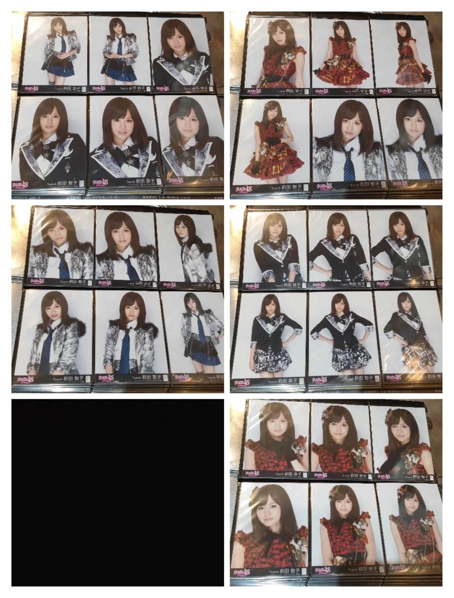 1円~AKB48 前田敦子 ここにいたこと 30種 フルコンプ 生写真